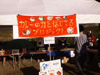 神戸フェスWEB3.jpg
